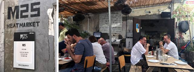 The M25 Restaurant inside a Tel Aviv market, before our trip to the Dead Sea