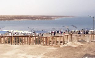 The Dead Sea's public beach at Kalia